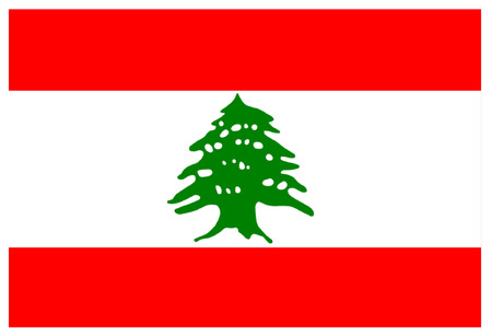 lebanese: Flag of Lebanon Illustration