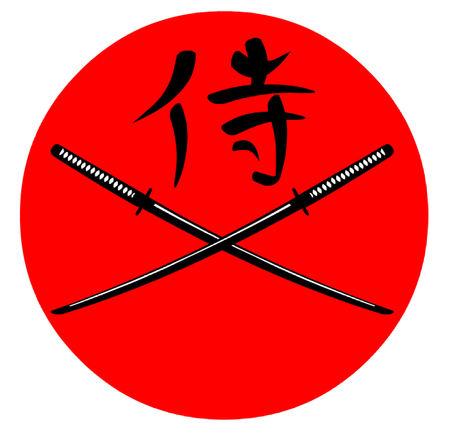 Japanese Katana and Samurai Kanji
