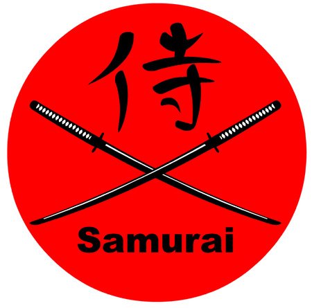 Japanese Katana and Samurai Kanji