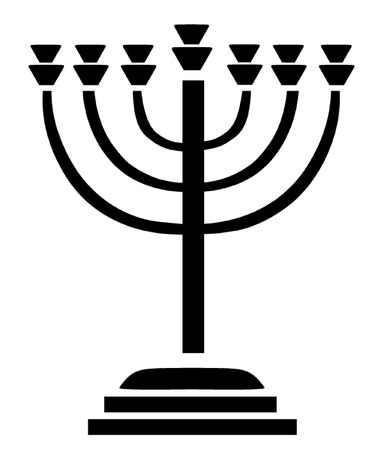 menora: Jewish Menora