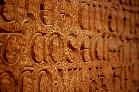 Engraving of an ancient text on a wall