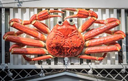 cangrejo: cangrejo anuncio en un palacio en Kyoto, Japón