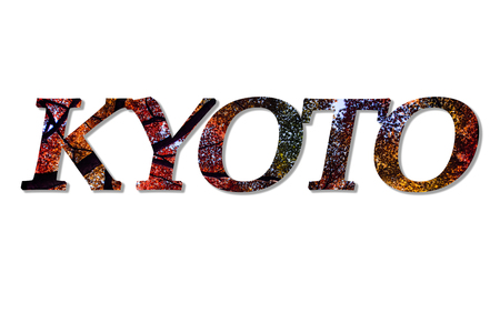 kyoto: kyoto text written on a autumn red maple foliage