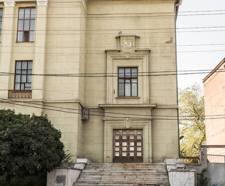 totalitarianism: A building with communism symbol in kharkiv