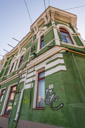 bioedilizia: Vecchio edificio verde a Kharkiv Ucraina