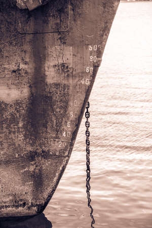 catena: A rusty boat keel at the seaport Stock Photo
