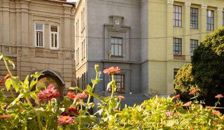 Tipical soviet architecture, a building in kharkiv, Ukraine