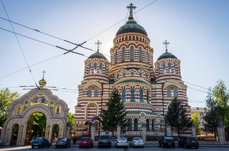 The front of the Annunciation Cathedral in Kharkiv, Ukraine Editorial