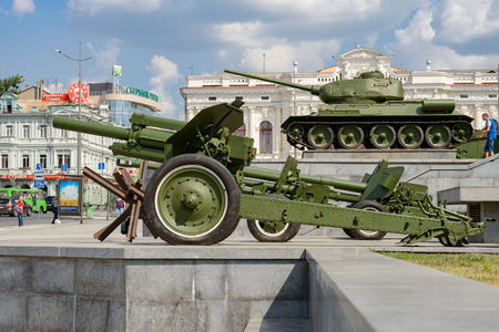 Kharkiv, Ukraine - August  05, 2014:�walking in Kharkiv city, the second city in Kharkiv, Constitution square a cannon and a tank. Editorial