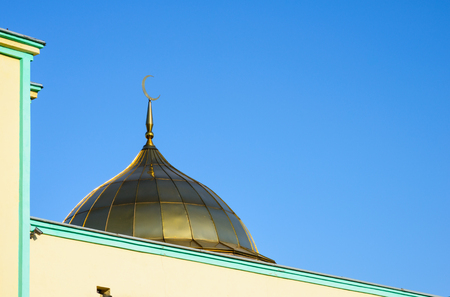 A gold dome over a normal house in kharkiv, Ukraine 스톡 콘텐츠