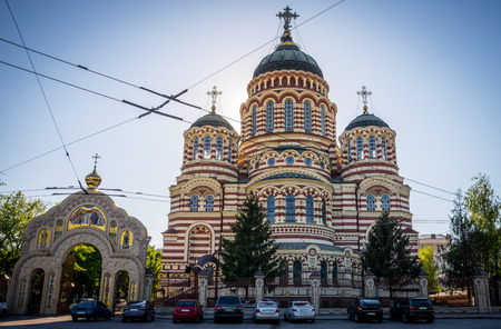 The front of the Annunciation Cathedral in Kharkiv, Ukraine Stock Photo