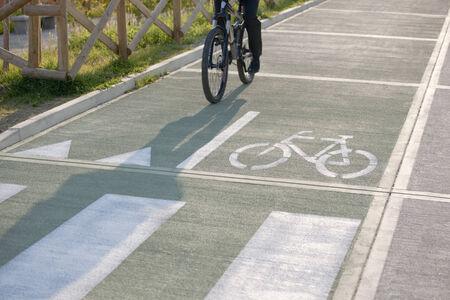 Bicycle Lane Stock fotó