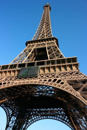wideangle: The Eiffel Tower, wide-angle view