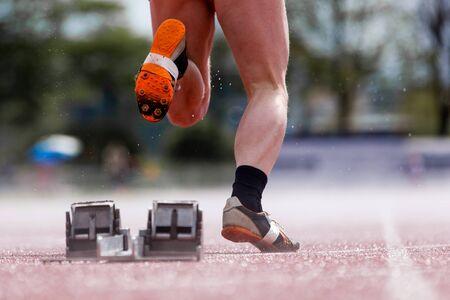 sprintstart in track and field Standard-Bild