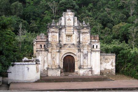 church ruins: Church ruins Ermita de la Santa Cruz Ruins in Guatemala Antiqua