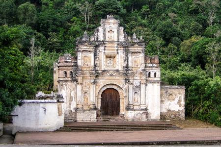 church ruins: Antigua, Guatemala – June 16, 2011: Antigua guatemala church ruins, La Ermita de la Santa Cruz ruins. Editorial use only.