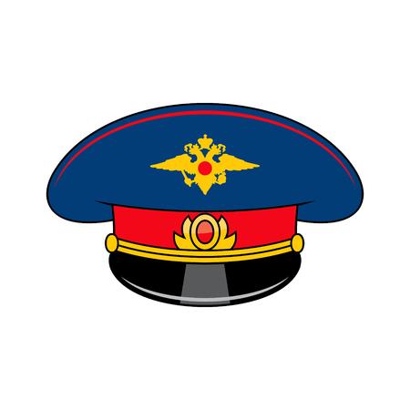 Headgear servant order isolated on white background Vector