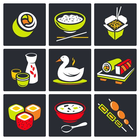 cons: Food icon collection on a black background
