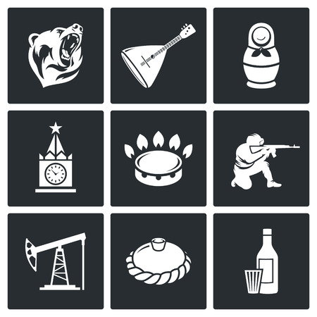 Russian characters Icon flat collection isolated on a black background Illustration