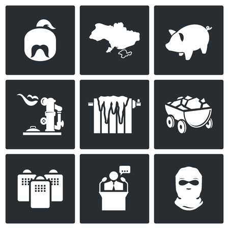 mayor: winter in Ukraine Icon flat collection isolated on a black background Illustration