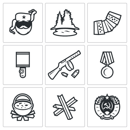 guerrilla: Vector Isolated Flat Icons collection on a white background for design