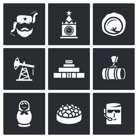 lenin: Vector Isolated Flat Icons collection on a black background for design Illustration