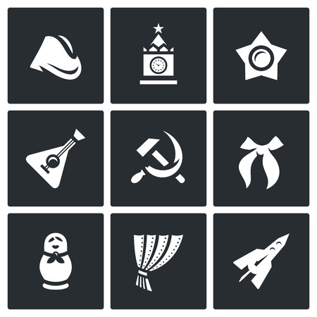 world war two: Symbols of Russia. Historic building, event, souvenir, ideology, music instrument, industry