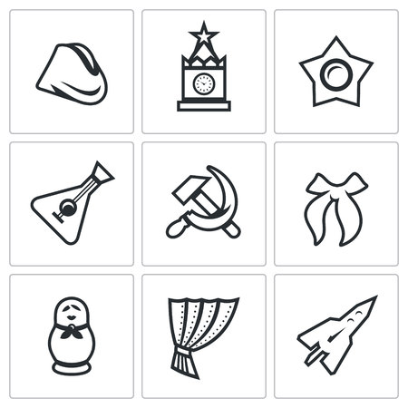 oktober: Symbols of Russia. Historic building, event, souvenir, ideology, music instrument, industry