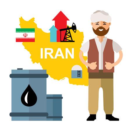 Iran Oil Industry. Flat style colorful Cartoon illustration.