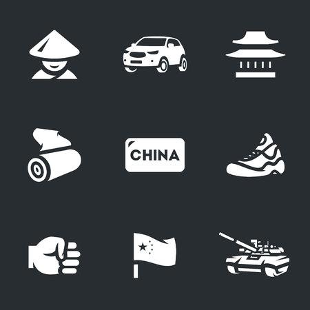 Vector Set of China Icons.