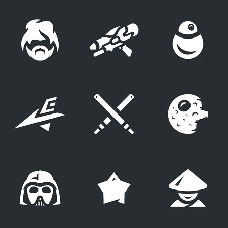Vector Set of Space War Icons. Çizim