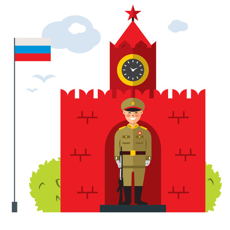 Moscow. Vector Flat style colorful Cartoon illustration