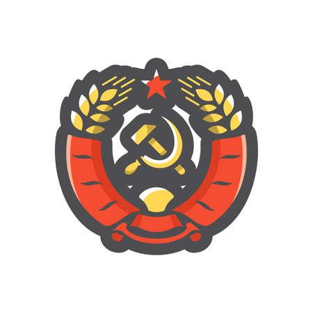 USSR Crest simple Vector icon Cartoon illustration.