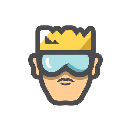 Security Man in glasses Vector Cartoon illustration 矢量图像