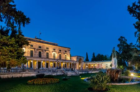 corfu: The Palace Of Corfu Editorial