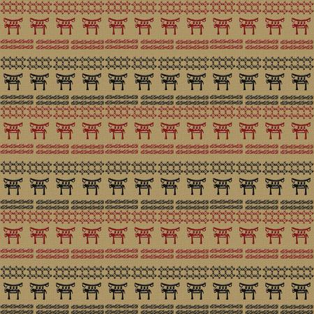 seamless: seamless ethnic african  pattern