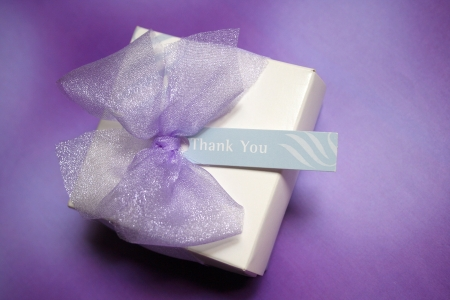 closed ribbon: Gift box with