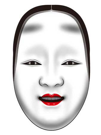 noh: Noh mask, female, tradition of Japan Stock Photo