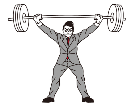 endure: Weightlifting  Power  Support  Endure  Businessman  Stock Photo