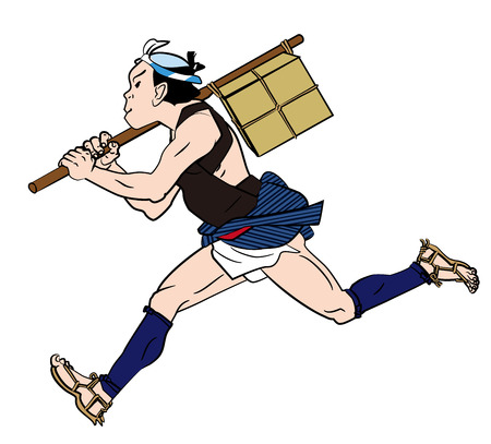 topknot: Courier  Delivery person  Japanese old  Townspeople
