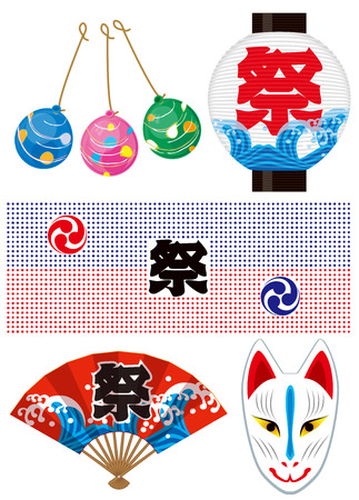 japanese culture: Festival, summer, seasonal tradition, Japanese culture, Stock Photo