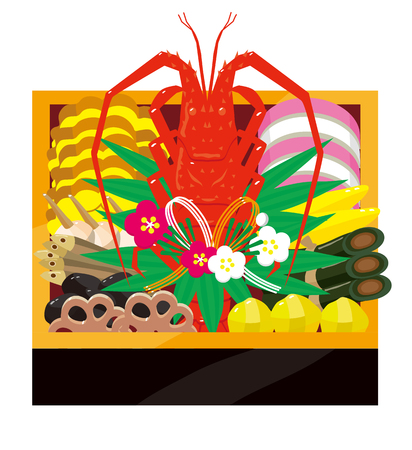 lacquerware: New Year cuisine of Japan
