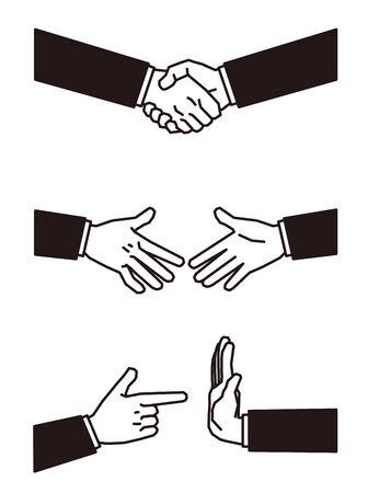 denial: Handshake  Denial Illustration