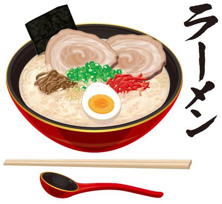 ramen: Pork bone ramen. Japanese food