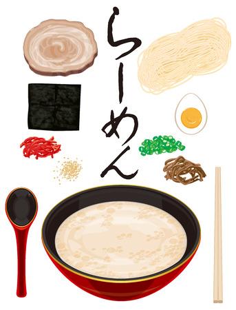 Pork bone ramen. Japanese food