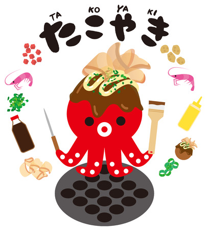 Takoyaki, of, material, octopus, dumplings ,, Japanese, food