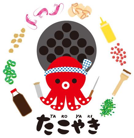 material: Takoyaki, of, material, octopus, dumplings ,, Japanese, food