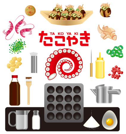 타코야키,의, 소재, 낙지, 만두,, 일본어, 음식