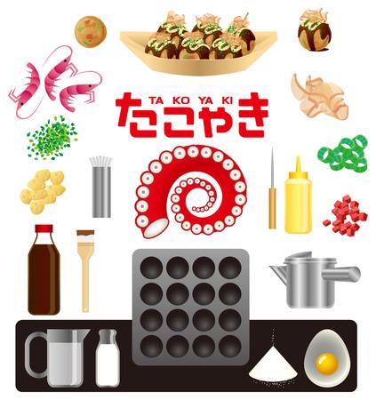 Takoyaki, of, material, octopus, dumplings ,, Japanese, food