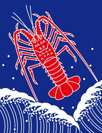 Japanese spiny lobster.ise shrimp.auspicious picture. Illustration